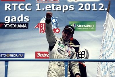 RTCC 1.etaps 2012. gads